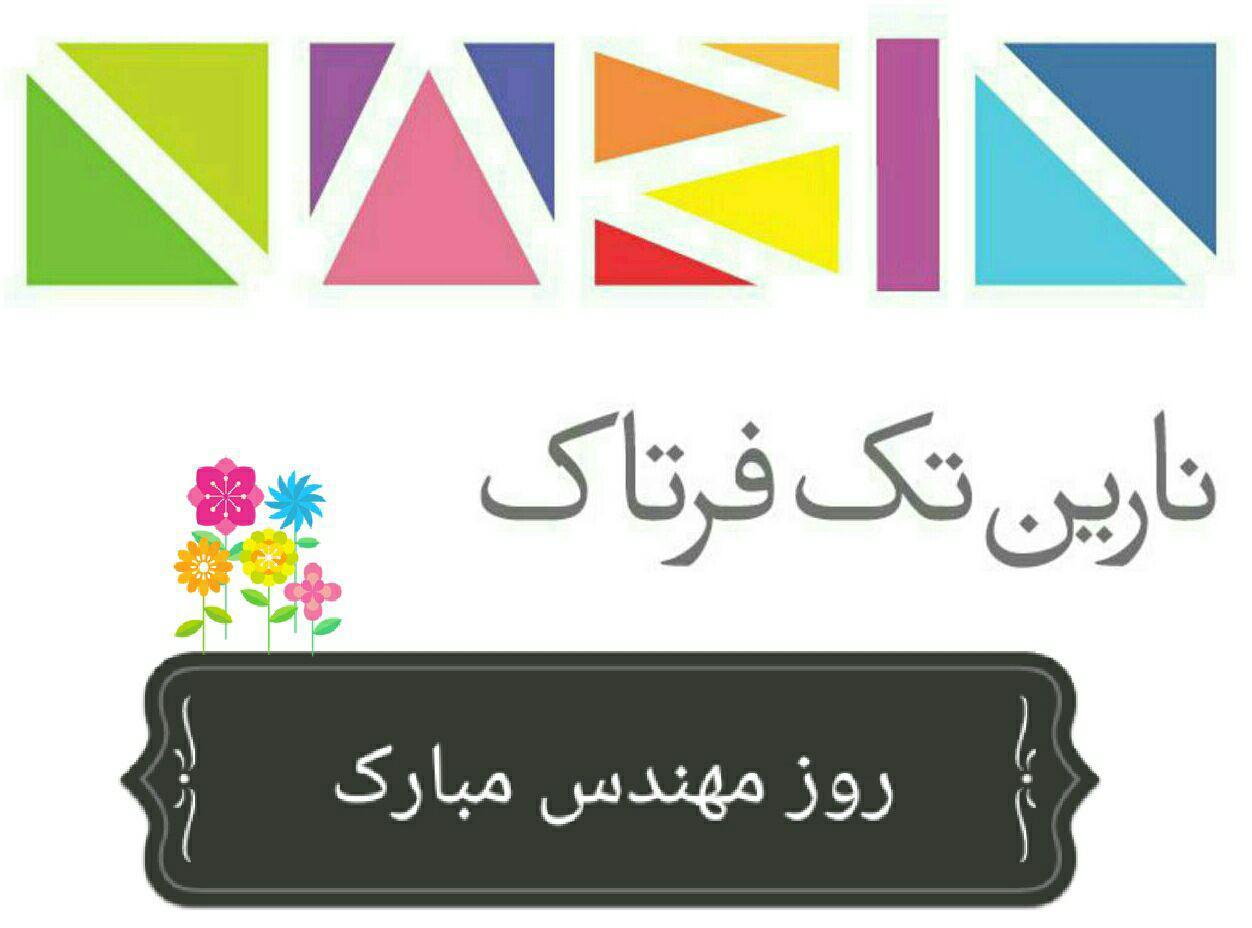 کانال+تلگرام+بانک+قرض+الحسنه+مهر+ایران